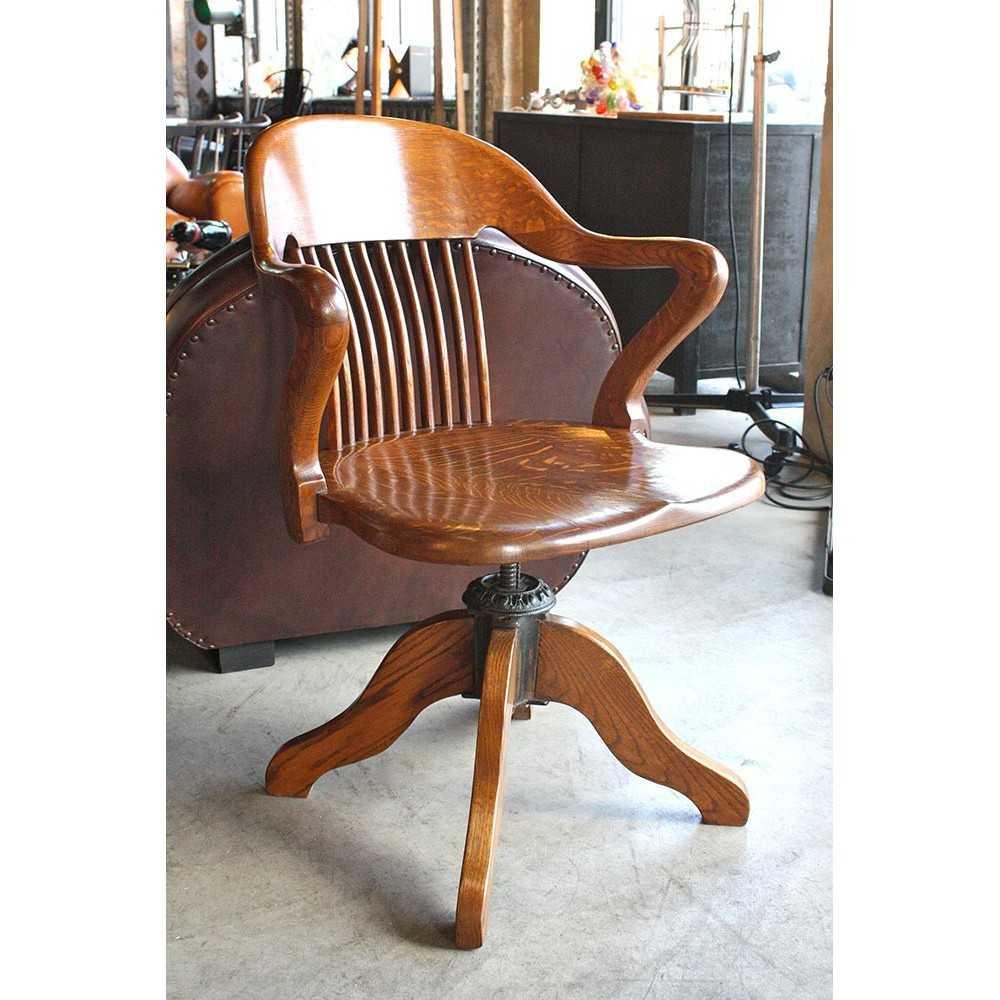 fauteuil de bureau am ricain les nouveaux brocanteurs. Black Bedroom Furniture Sets. Home Design Ideas